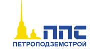 Петроподземстрой - горизонтальное направленное бурение